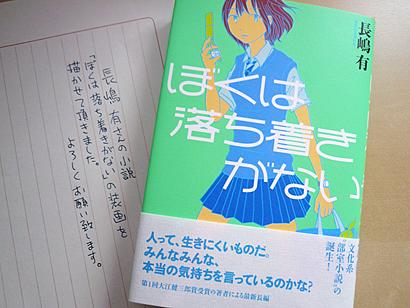 bokuha_s.jpg