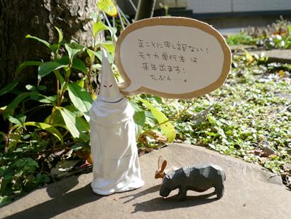 monaka_info_s.jpg