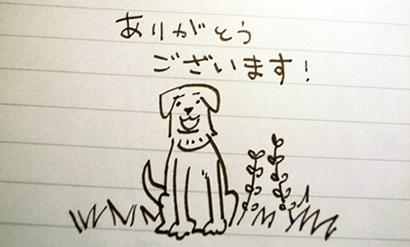 thank_you_s.jpg