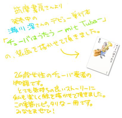 ui_s.jpg
