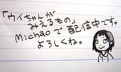 ui_info_s.jpg